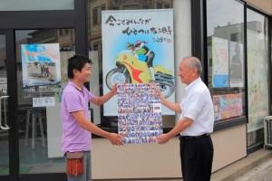 Hiroki consegna il poster con i donatori ferraresi al presidente dell'associazione Manbou